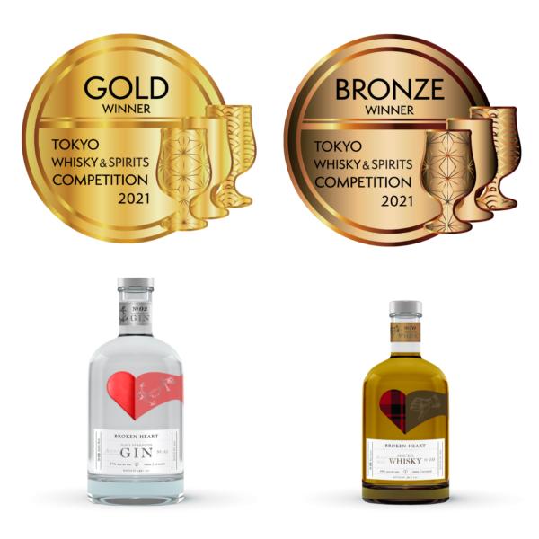 19 May 2021, Gold and Bronze Awards at Tokyo Whisky and Spirit Awards 2021